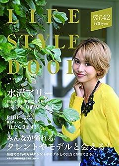 水沢アリー(24)賞味期限 今年いっぱい?