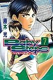ベイビーステップ(7) (少年マガジンコミックス)