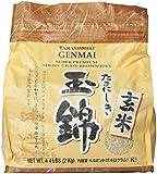 Tamanishiki Super Premium Brown Rice, 4.4-Pounds (Pack of 2)