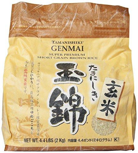 Tamanishiki Super Premium Brown Rice, 4.4-Pounds (Pack of 2) (Brown Rice Sushi compare prices)
