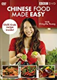 echange, troc Chinese Food Made Easy [Import anglais]