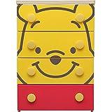 アイリスオーヤマ チェスト キッズ ディズニー プーさん 4段 幅55cm NHG-W554