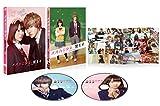 オオカミ少女と黒王子 DVD  プレミアム・エディション(初回仕様/2枚組) ランキングお取り寄せ