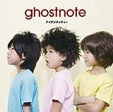 桜道♪ghostnote