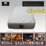 【シーリー】マットレス Gold(ゴールド) セミダブル