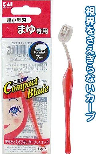 貝印 まゆ専用カミソリ超小型刃L型
