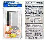 パナソニック(Panasonic)トッタラリモコン2線式・入切3CH WTP56219WP 【純正パッケージ品】