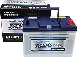 ATLASBX [ アトラス ] 国産車バッテリー 充電制御車対応 [ ATLAS PREMIUM ] NF 115D31L