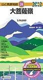 山と高原地図 24.大菩薩嶺2012
