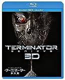 ターミネーター:新起動/ジェニシス 3D&2Dブルーレイセット[Blu-ray/ブルーレイ]