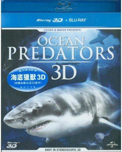 Blu-ray : Ocean Predators 3d