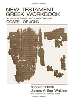 Listening to the Greek New Testament | Daily Dose of Greek