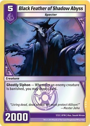Kaijudo TCG - Black Feather of Shadow Abyss (7/22) - Triple Strike by Kaijudo: Rise of the Duel Masters