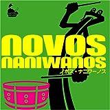NOVOS NANIWANOS