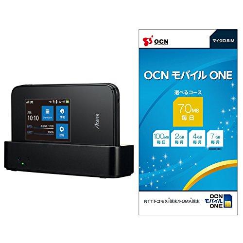 NEC Aterm MR03LNOCN モバイル ONE マイクロSIM付きセットクレードル付属 LTE対応 モバイルルーター 月額900円(税抜)~