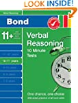Bond 10 Minute Tests 10 - 11 years Ve...