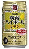TaKaRa 焼酎ハイボール レモン  350ml×24本 ランキングお取り寄せ