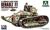 Produktbild von Takom TAK - 1003 Modellbausatz French Heavy Tank Renault