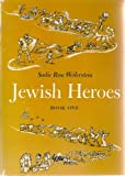 img - for Jewish Heroes Book One book / textbook / text book