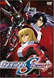 Mobile Suit Gundam 11: Seed Destiny [DVD] [Region 1] [US Import] [NTSC]