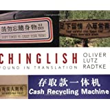 Chinglish: Found in Translation