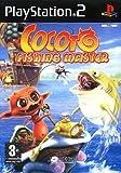echange, troc Cocoto fishing master
