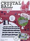 CRYSTAL BALL レジャーシートBOOK ([バラエティ])