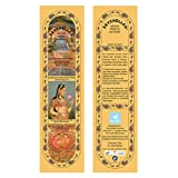 Hand-Rolled Incense Sticks- Pure Loban Ayurveda Meditation Agarbatti Pack Of 10 (200 Sticks)