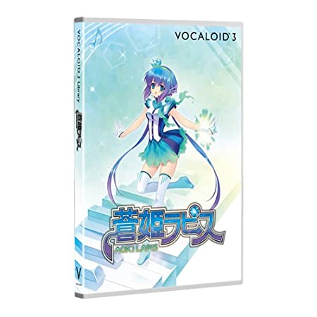 VOCALOID 3 Library AOKI LAPIS Normal Edition Windows DVD(Japan Import)