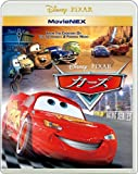 �J�[�Y MovieNEX [�u���[���C+DVD+�f�W�^���R�s�[(�N���E�h�Ή�)+MovieNEX���[���h] [Blu-ray]