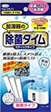 除菌タイム 加湿器用  スティックタイプ 10g×3P