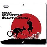 2016.9.1 日本男子A代表 VS UAE(ロシアW杯 アジア最終予選)