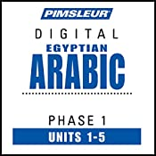 Arabic (Egy) Phase 1, Unit 01-05: Learn to Speak and Understand Egyptian Arabic with Pimsleur Language Programs |  Pimsleur