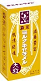 森永 ミルクキャラメル大箱 149g ×5個