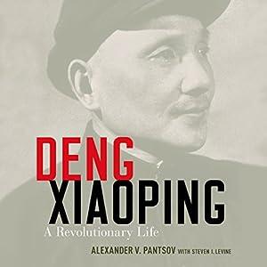 Deng Xiaoping Audiobook