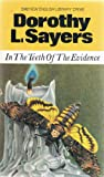 In the Teeth of the Evidence (0060808381) by Sayers, Dorothy L.