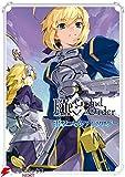 Fate/Grand Order 電撃コミックアンソロジー<Fate/Grand Order 電撃コミックアンソロジー> (電撃コミックスNEXT)