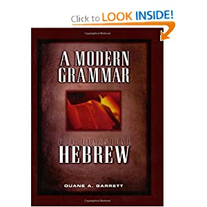 A Modern Grammar for Classical Hebrew