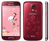 Brand New Samsung Galaxy S4 Mini Duos GT-i9192 Red LaFleur (FACTORY UNLOCKED) 4.3
