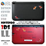 NINTENDO 3ds LL デザインケースwa34cl:透明に金魚】 【クリア背景にポイントデザインタイプ♪】 任天堂(ニンテンドー) 3DS LL 両面カバー  dsケース