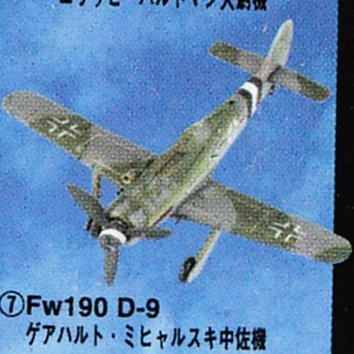 Buy Low Price Tomy Takara Famous Airplanes Of The World – Series 3 – FW190 D-9 (Spiral Nose – 2.75″ wingspan – 1/44 scale Model Kit) Figure (B002ZVG20Y)