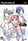 Aria the Origination: Aoi Wakusei no El Cielo (Alchemist Best) [Japan Import]