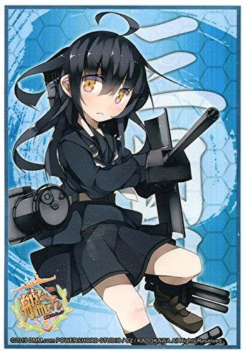 ブシロードスリーブコレクション HG Vol.839 艦隊これくしょん -艦これ-『三日月』 パック