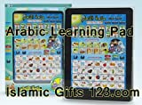 Arabic alphabet pad / English alphabet pad