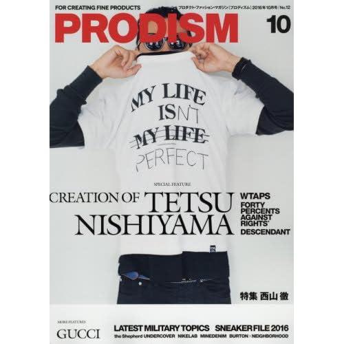 PRODISM(プロディズム) 2016年 10 月号