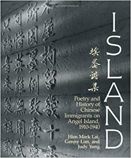 the interrogations of chinese immigrants at angel island Us immigration station the united states immigration station museum on angel island is a beautifully restored structure offering a window into a very important time in the history of pacific.