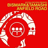 Anfield Road (World Cup Mix)