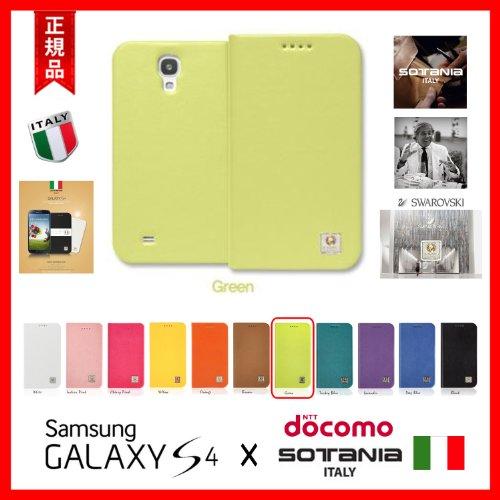 数量限定 在庫限り  SAMSUNG GALAXY S4 SOTANIA SWAROVSKI FLIP ダイアリー デザイン フリップ スワロフスキー 手帳 手帳型 革 italian カバー ケース カード 収納機能 ( Suica Pasmo Edy ) ワンセグ対応 ワンセグアンテナ対応 ( docomo Galaxy S4 SC-04E / Samsung Galaxy S IV 2013年モデル 対応 ) Standing View Cover for Galaxy S4 i9500 ビュー ケース NTT ドコモ サムスン サムソン ギャラクシー エスフォー ケース  ドコモ カバー 衝撃保護 ジャケット Flip Cover Case  luxury Green ( 緑 黄緑 緑色 黄緑色 グリーン ライム )  1404167