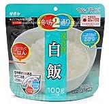 サタケ マジックライス 保存食 白飯 100g×5個