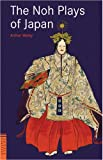 The Noh Plays of Japan (Tuttle Classics)